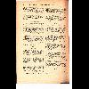 19410531 complement ordonnance juif - 3.jpg - image/jpeg