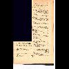 19411125 asso juif de belgique - 1.jpg - image/jpeg